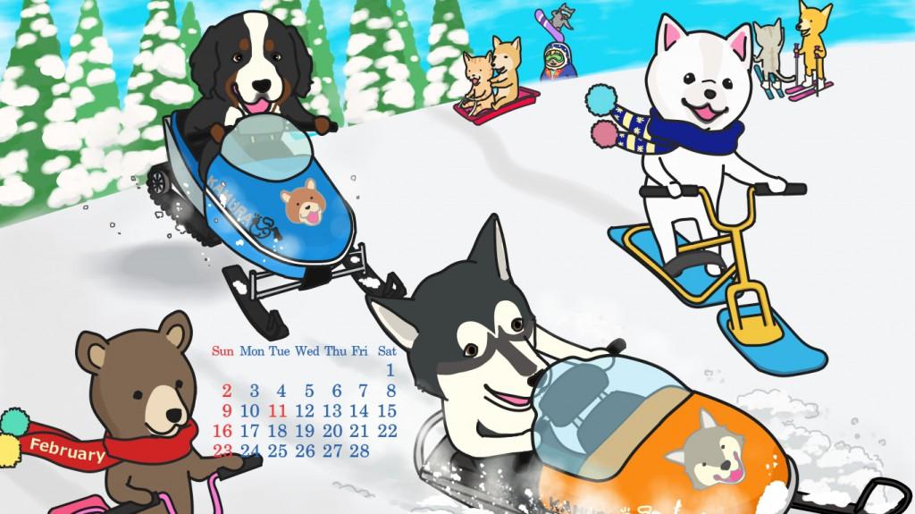 かむらカレンダー壁紙2014年2月