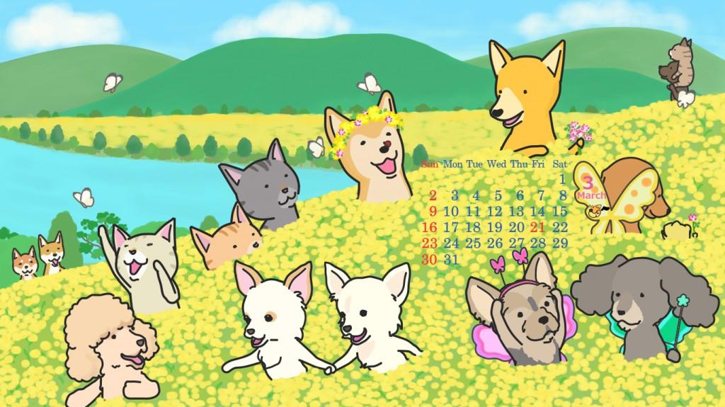 かむらカレンダー壁紙2014年3月